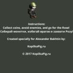 Screenshot_817x511_30